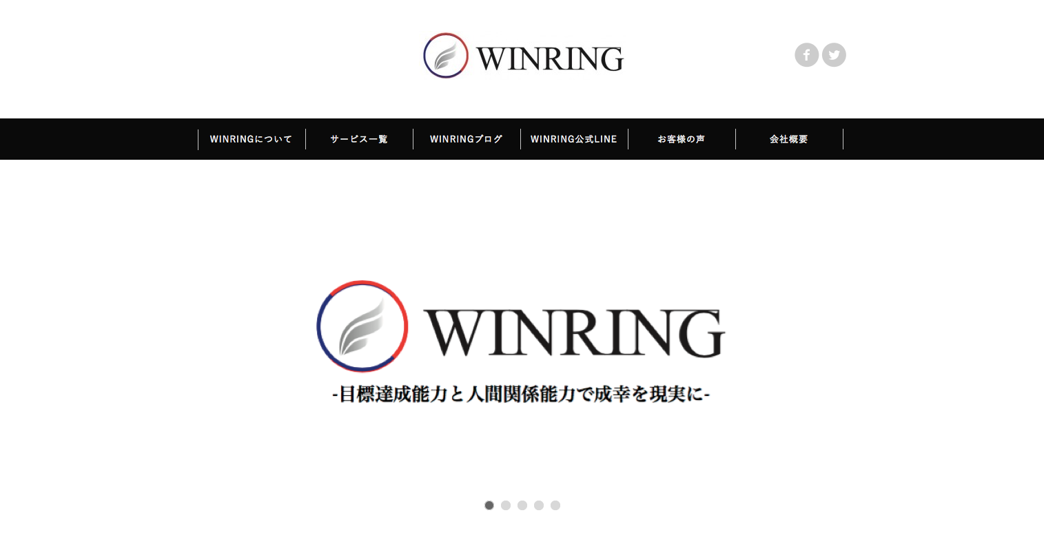 株式会社WINRINGさま