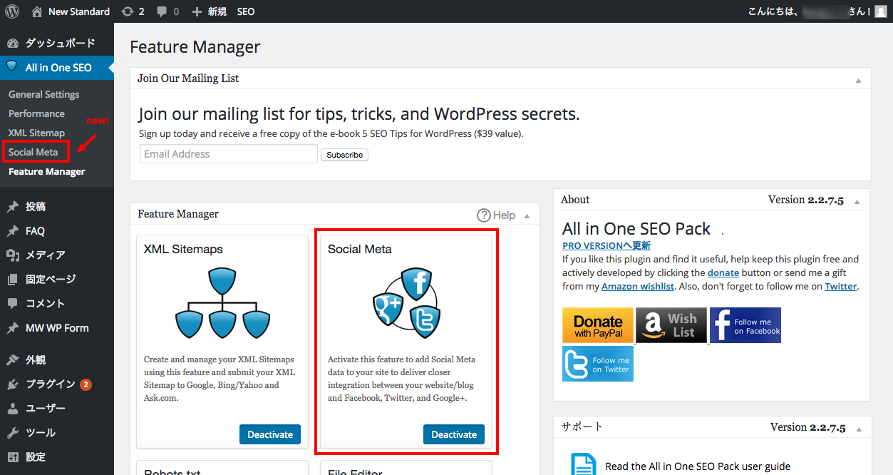 Feature Manager ‹ New Standard — WordPress