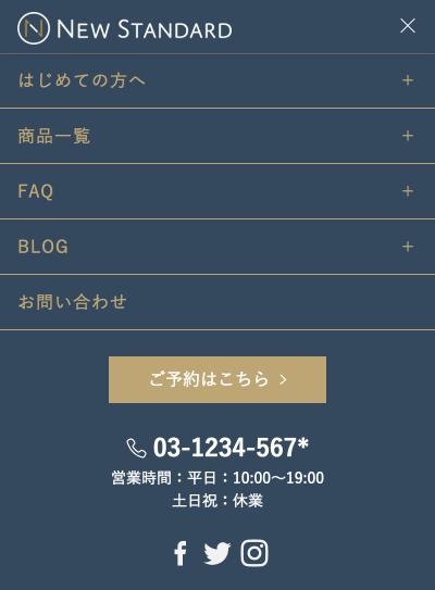 screenshot-v2-newstd-net-2016-11-30-16-59-01