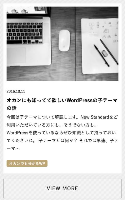 screenshot-v2-newstd-net-2016-12-01-17-42-23