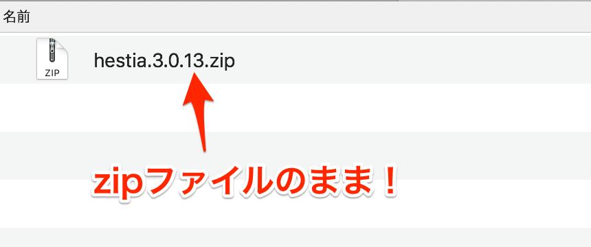 WordPressテーマzipファイル