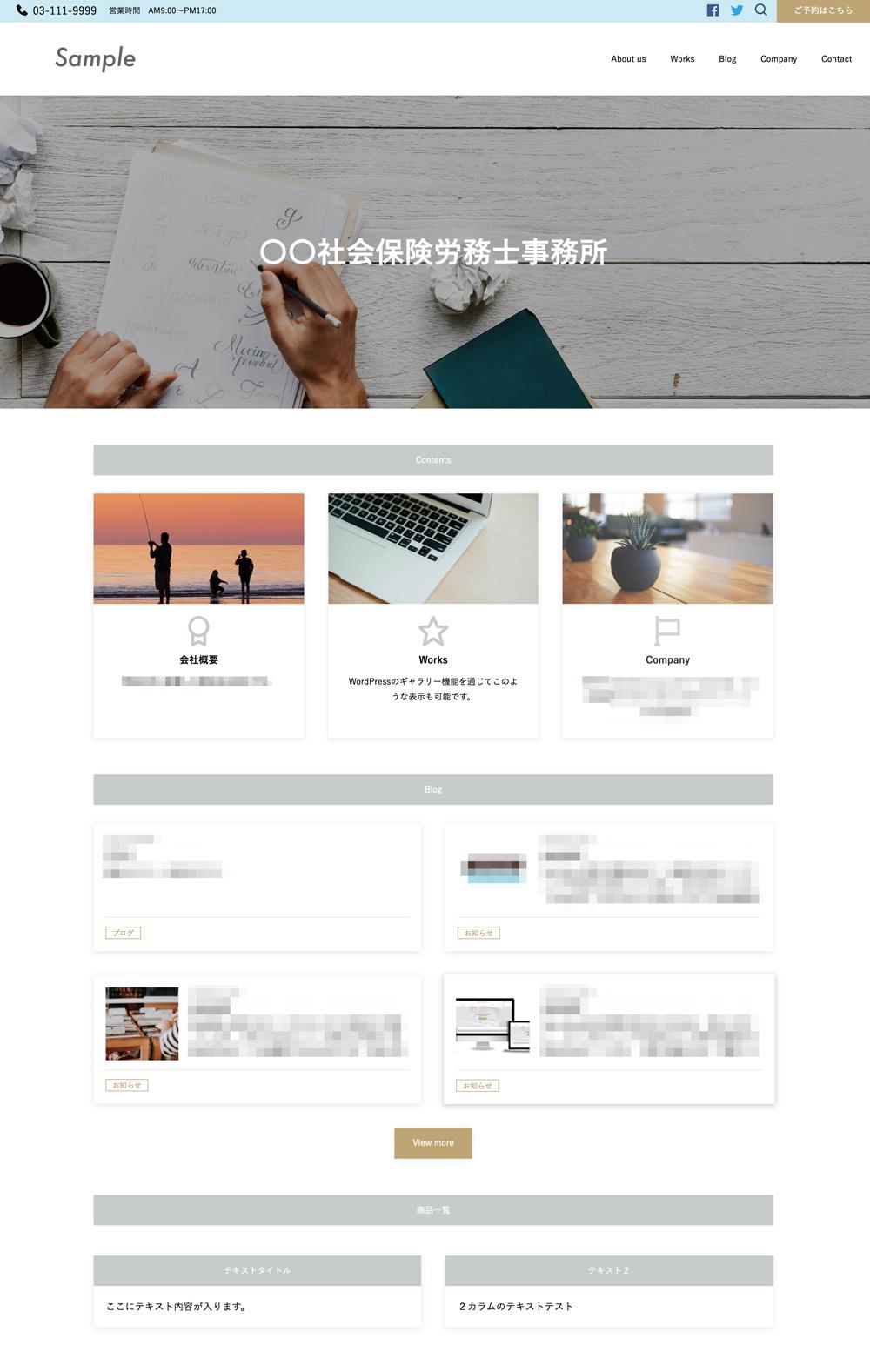 New Standardで作ったウェブデザイン