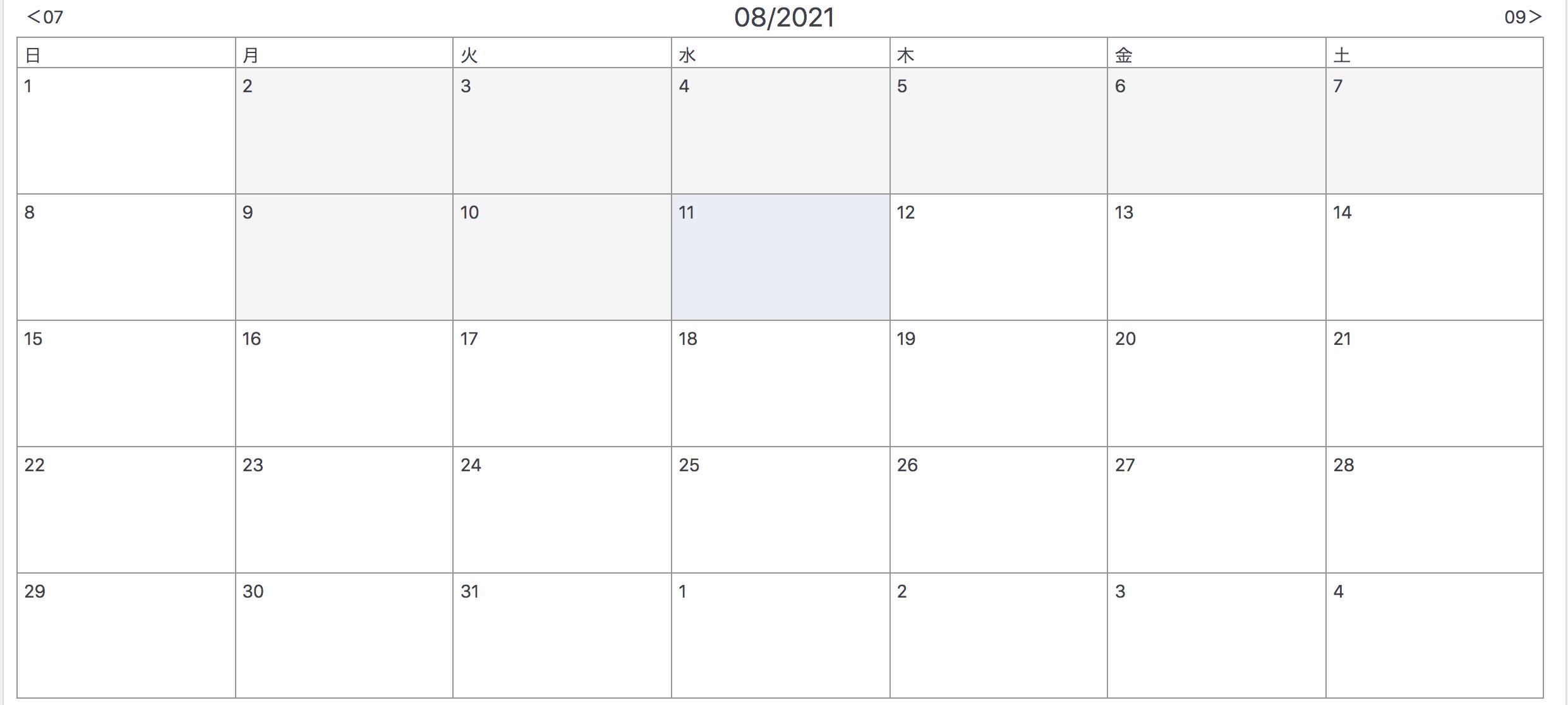 予約カレンダー設定画面
